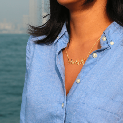 Hong Kong HeartBeat Skyline Gold Finish